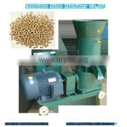 Simple Operation small flat die wood pellet mill machine for sale