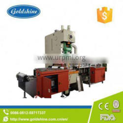 High-efficiency Aluminum Foil Container Machine(CE,ISO Certificate)