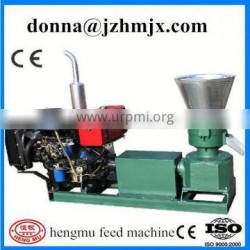 Low temperature rise and long working life mobile pellet plant