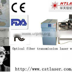HT-WF400 Optical fiber transmission laser welder