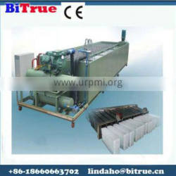 China products cheap commercial ice block machine