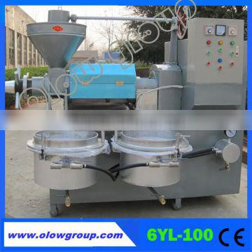 High efficiency Integrated Soybean Oil Press machine oil extraction machine