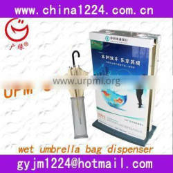 2013 new hotel cleaning product wet umbrella packing machine