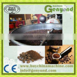 2014 small electric coffee bean roaster