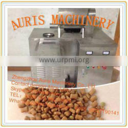 China supplier of pet dog food making machine with different kinds mold