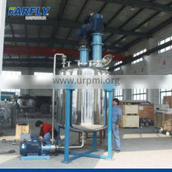 Pre-dispersing double shaft eccentric emulsifying kettle for agrochemicals