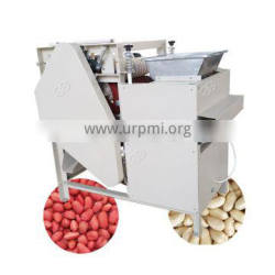 Small Wet Peanut Red Skin Peeler Machine Peanut Peeler