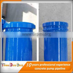 seamless 5 inch pipe for concrete pumps pipe/concrete pipe large diameter