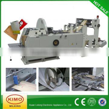 KIMO 2015 Best Price Fully Automatic Paper Bag Making Machine For Sale