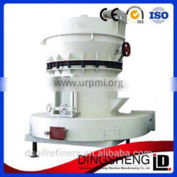 Production upgrading hammer stone mill