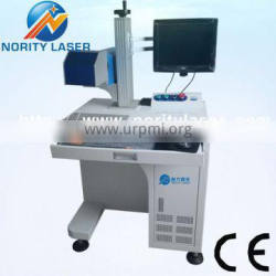 laser printing machines for shoes