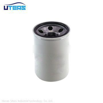 UTERS replace of Trane central air conditioning oil filter FLR01592 accept custom