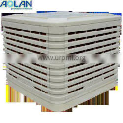 Evaporative air cooler air commercial swamp coolers