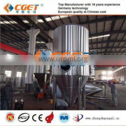 10BBL double stack beer bright tank for sale Beer brewery equipment High quality beer machine