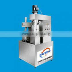 new products 2016 double head stirrer pressure machine for sale