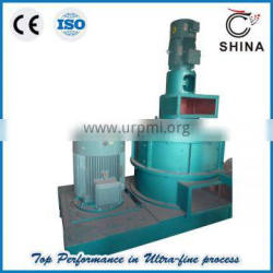 high efficiency micronizer and Air Classifier Mill with after sales engineer service provided Quality Choice