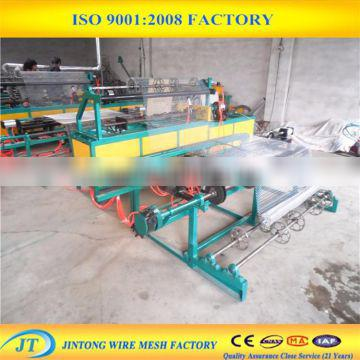 Good function used chain link machine for sale