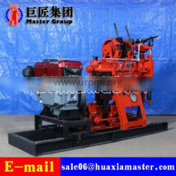 XY-150 Small portable full hydraulic water well drilling rig with high efficiency