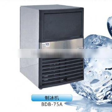 BOSSDA high quality and reasonable price commerical ice maker price