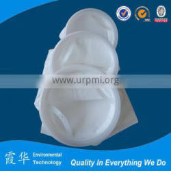 1 micron liquid filter bag for waste water