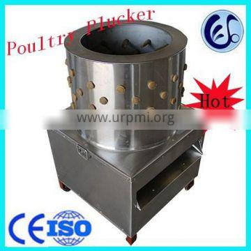 Fully automatic electric finger chicken plucker