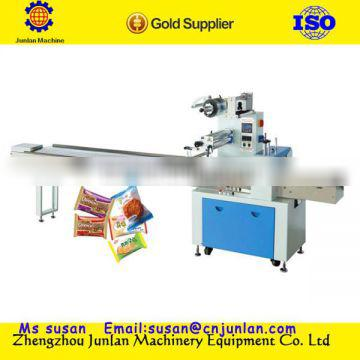 multi food pellet low cost candy horizontal wrapping machine +8618637188608