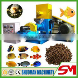 Automatic modern and advanced floating fish feed mill plant