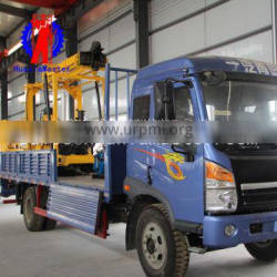 Hydraulic Core Drilling RigXYC-3 truck mounted hydraulic core drilling rig