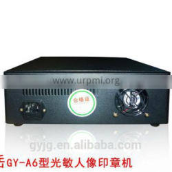 GY-A6 laser rubber stamp making CO2 sealed flash stamp machine