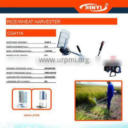 hot selling agriculture good quality 2 stroke 40.2cc mini paddy harvester