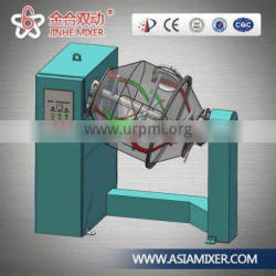 High R&D capacity customer order available unique design pharmaceutical powder mixer machine