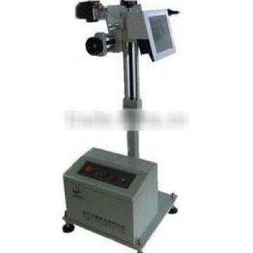 Phased Technical 10W Metal Package Flying Fiber Laser Date Code Machine