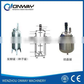 PL stainless steel storage tank with agitator