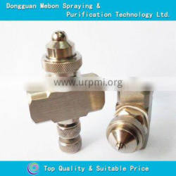 round spray water mix air atomizing nozzle