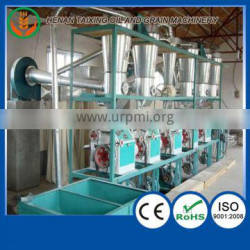 Best price for wheat flour mill grinding machine