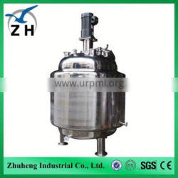 stainless steel agitator vessel/tank Electric heating mixing tank with top entry agitator