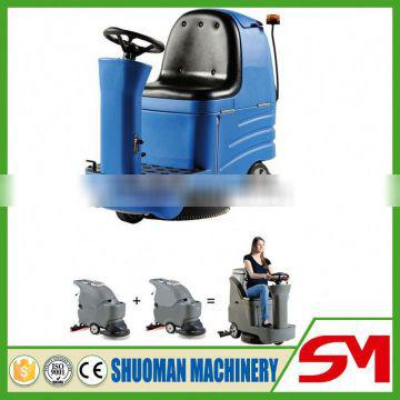 Intelligent control and stable quality marble floor cleaning machine Quality Choice