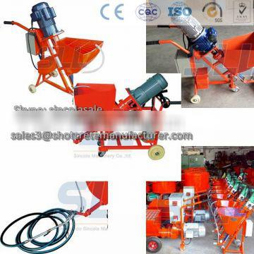 Putty Spraying Machine Price, With Cheap and High Quality
