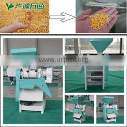 6NF-90 mini maize corn bran removing machine