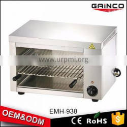 Automatic counter top commercial electric salamander grills EMH-938