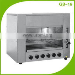 Cosbao kitchen equipment salamander/salamander oven/Gas salamander (GB-16) Quality Choice