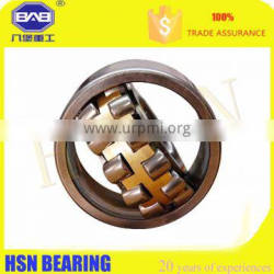 HSN Spherical Roller Bearing 22310 bearing