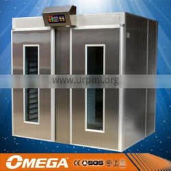 Hot Sale!!!OMEGA high quality proving room