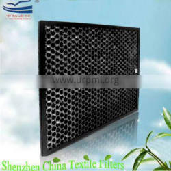 Plastic honeycomb active carbon odor remove filter