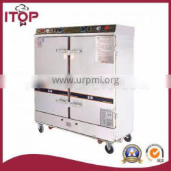 RS-24B Electric-Heating & Steam-Heating Rice Steaming Cart