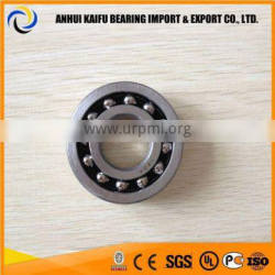 1319 High precision Self-aligning ball bearing 1319