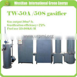 Capacity 50m3/h Biomass Gasifier gasification system