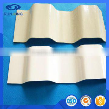 High Quality FRP cooling tower sheet For Wholesale