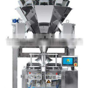 Multi-head Weigher with Bagging Machine