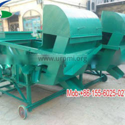 corn wheat seeds cleaning processing plant for sale